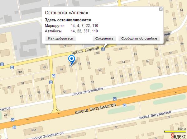 где останавливается маршрутка 30м м шоссе энтузиастов Адрес: Село Малевка