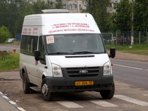 Транспортная компания аликанте