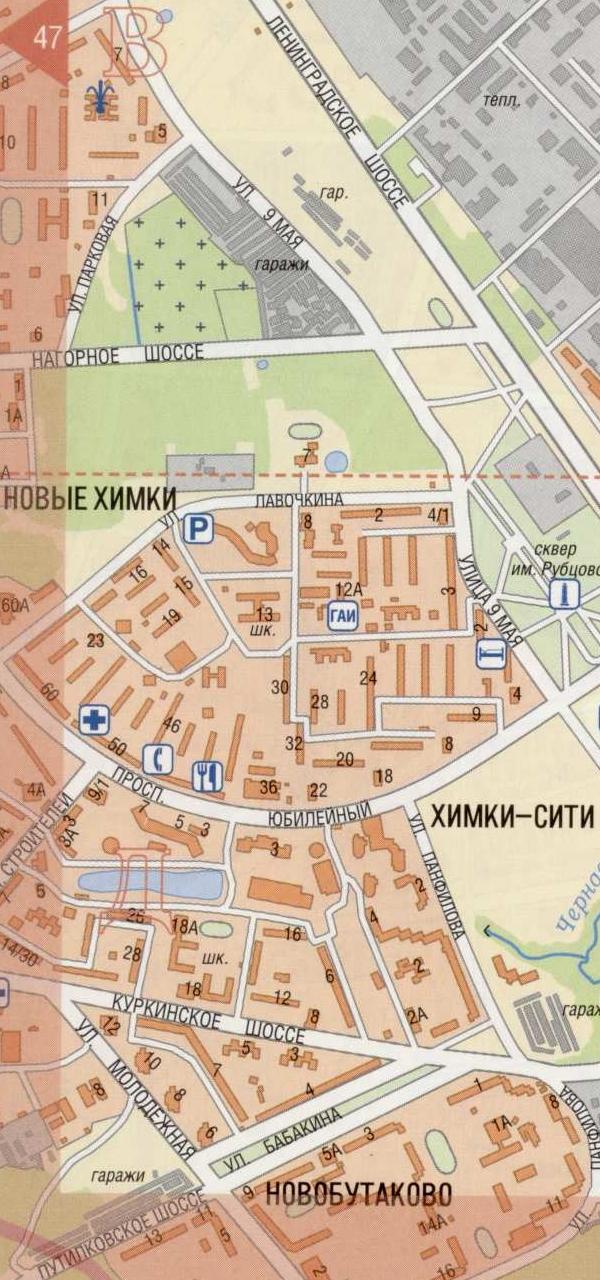 Топ-5 самых доступных городов Подмосковья | Sob ru