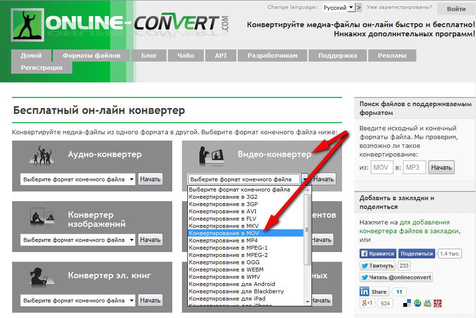 Как перевести файл jpg в pdf программа скачать бесплатно