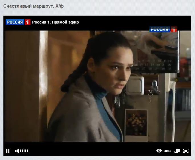 сможете что за фильм идет сейчас тв1000 руское кино Пальмас Реал