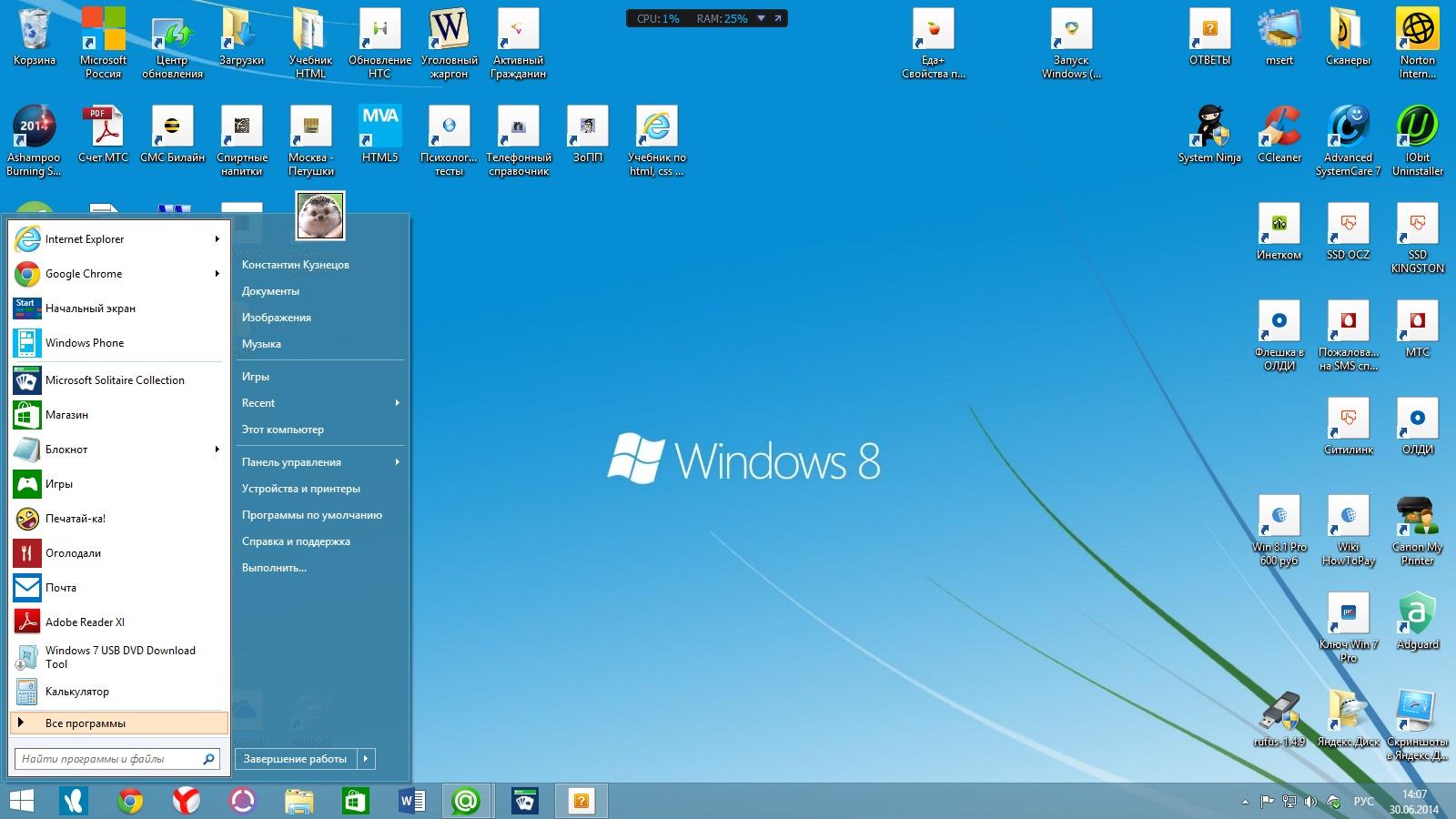 Пользовательский интерфейс рабочего стола windows 2000 4