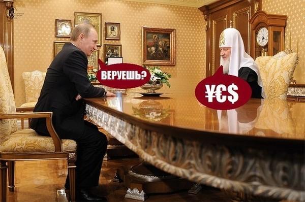 Где занять миллион рублей