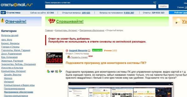 Купить динамические прокси socks5 Twidium Прокси-листы, бесплатный список анонимных прокси серверов