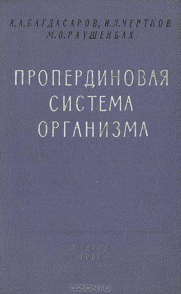 download The Oxford Handbook of Epistemology 2002