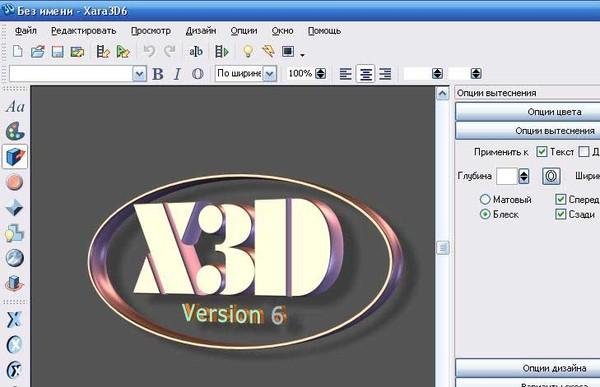программа для создания 3d порно игры