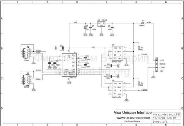 схеме есть конденсаторы