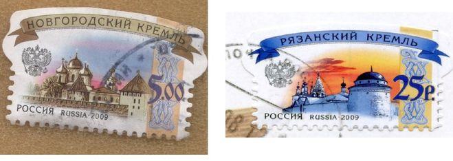 Отправка открытки по россии марка