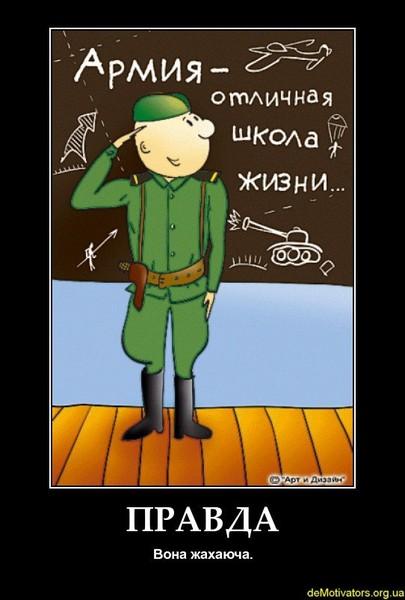 Поздравление другу уходящему в армию