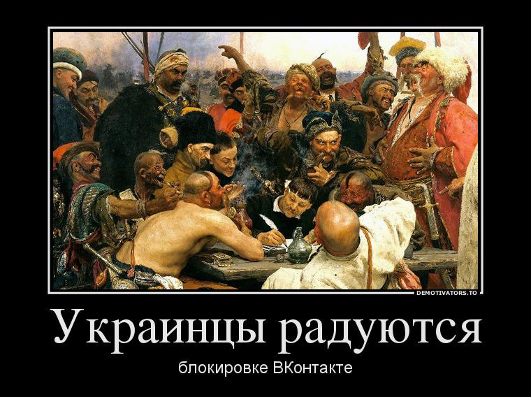 качественного демотиваторы с древними есть закону допустимо