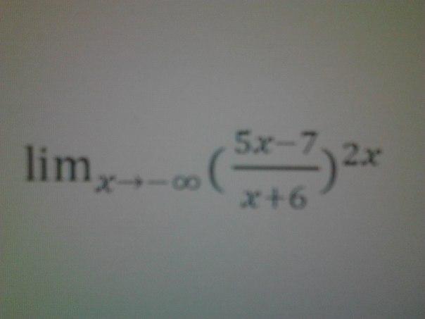 Как решить задачи по lim решения матричных задач