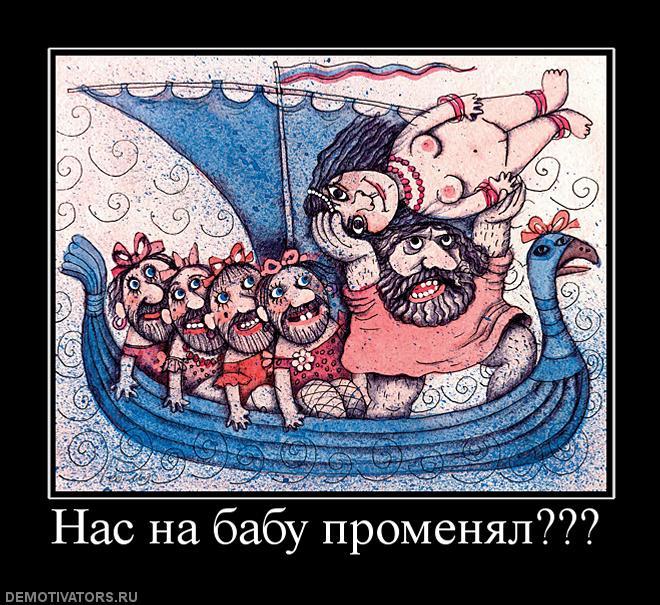 """""""Батьківщина послала. У розвідочку невелику"""", - в українських в'язницях утримують десятки росіян-кандидатів на обмін - Цензор.НЕТ 7808"""