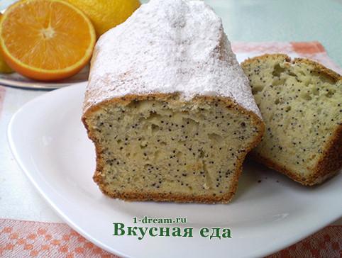 Лимонно маковый кекс