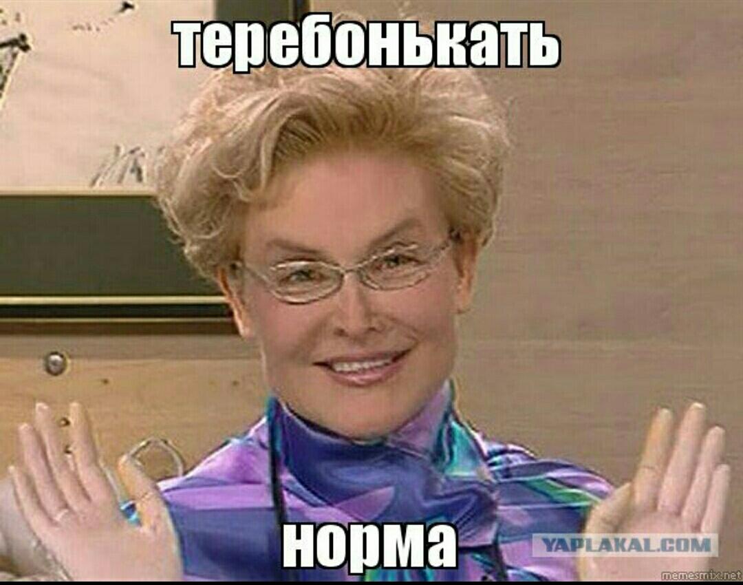 otdamsya-muzhchine-segodnya-moskva