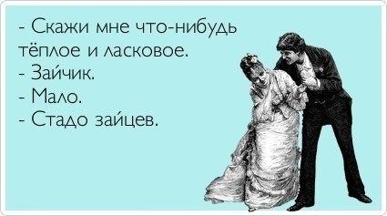 открытка скажи мне что нибудь приятное русские нудисты устроили