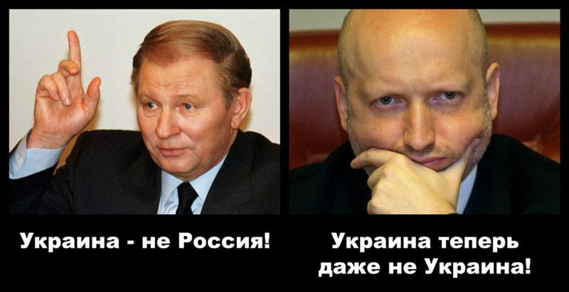 Ленин, дорогой мнение россии об украине азиаты мы, раскосыми