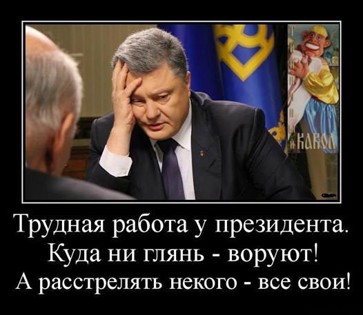 Порошенко: Коалиционное соглашение между СДП и ХДС/ХСС в Германии указывает на дальнейшую поддержку Украины - Цензор.НЕТ 7003