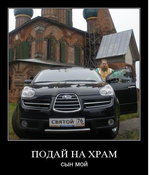 Невиданная роскошь: Вот так нынче живут украинские попы, родные братья гундяева