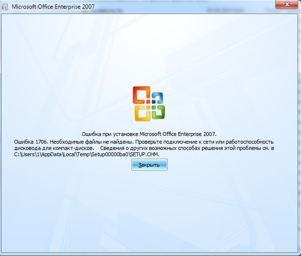 Updating cached messages outlook 2007