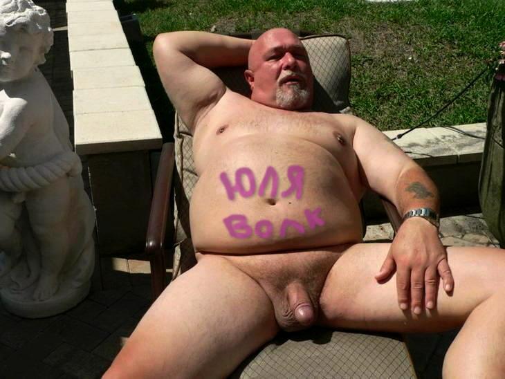 Старики снимают проституток всё