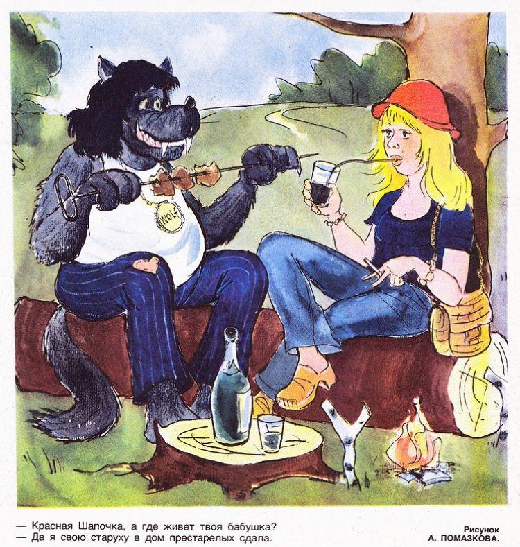Смешные картинки красная шапочка и волк, открытки форме