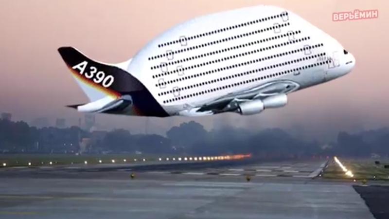 двухэтажный самолёт фото