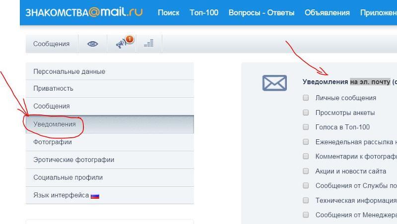 регистрация знакомствах ru на mail