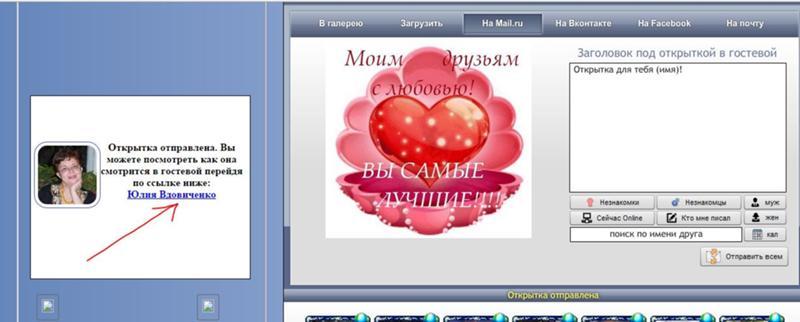 Смс в контакте открытки, смешные картинки