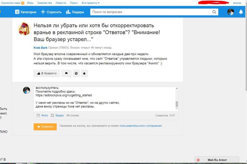как убрать рекламу в браузере yandex на андроиде