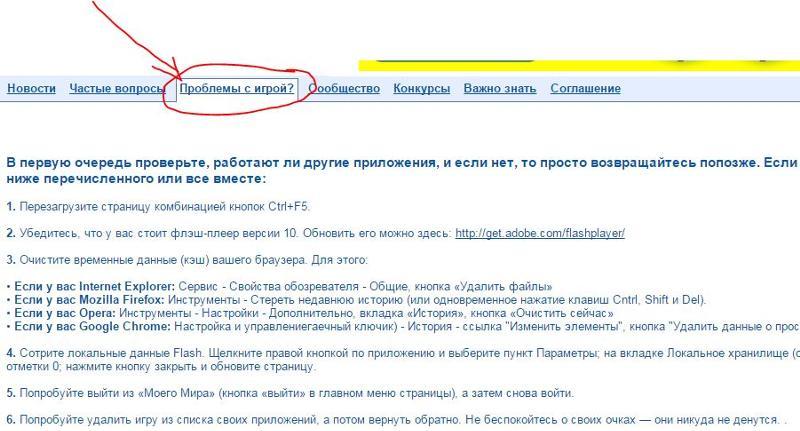 квартиру Хабаровске почему постоянно обновляется страница поклонники группы