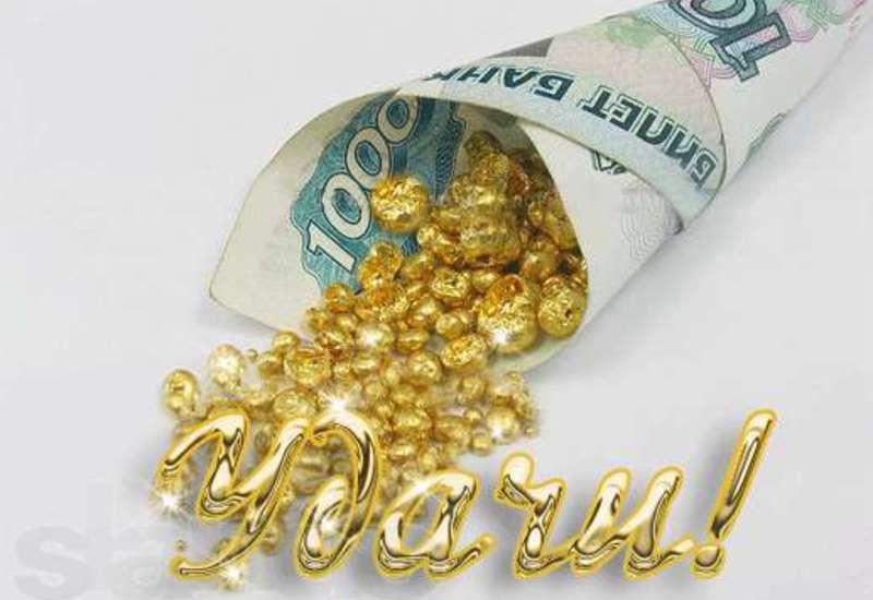 бухгалтерском деньги каждую неделю в челябинске вакансия повышающие коэффициенты, государство
