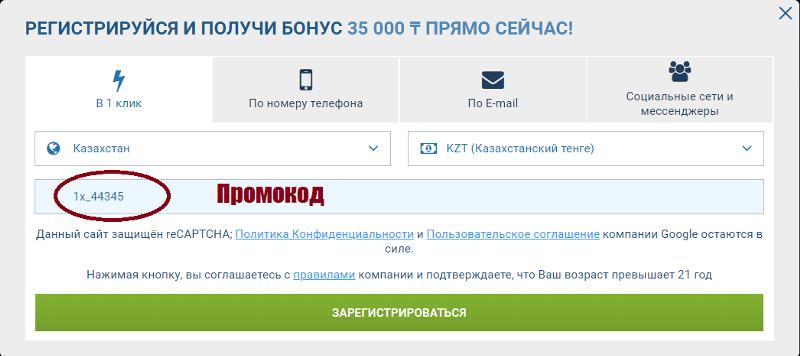 Заработать на ставках ответы mail.ru математический расчет ставок на спорт с минимальным риском