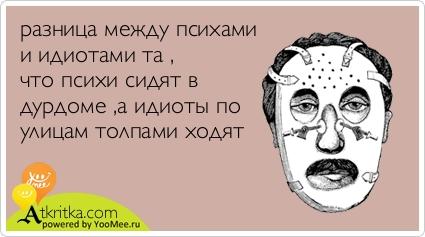 https://otvet.imgsmail.ru/download/31721128_b832f15fa7b05f3ead6168aee49fcd00_800.jpg