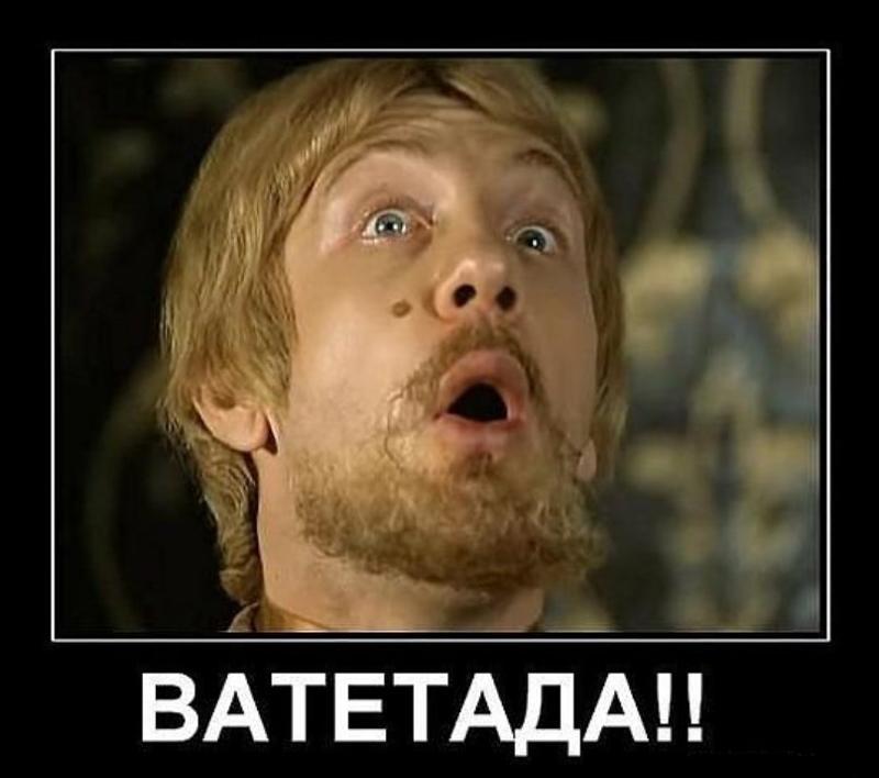 Картинки по запросу крамаров во дает фото