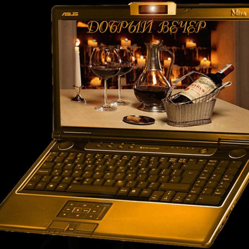 Рабочий стол, открытки с компьютером для мужчины