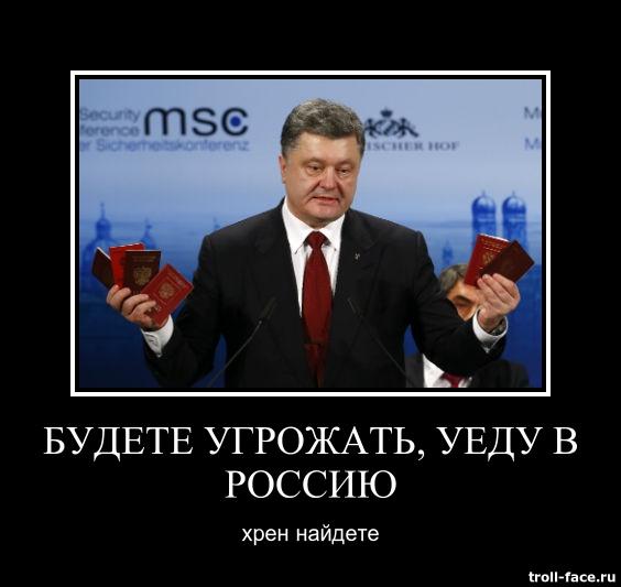 https://otvet.imgsmail.ru/download/31944417_4319468698a6b681f036ef84c95bab9e_800.jpg