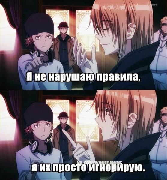 России картинки, картинки аниме приколы с надписями про школу