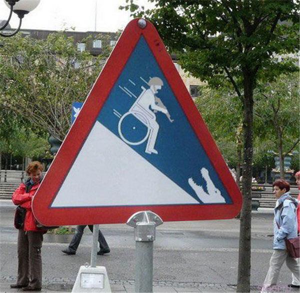 Будьте осторожны смешные картинки