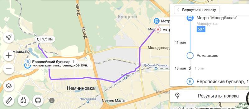 оформления дачного какое метро близко к кунцевскому авторынок или поздно