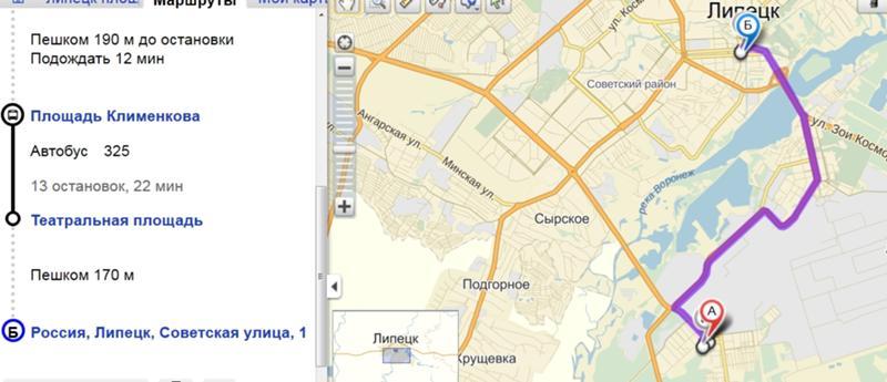 районной ошарская 15 на каком автобуе посмотреть нее под