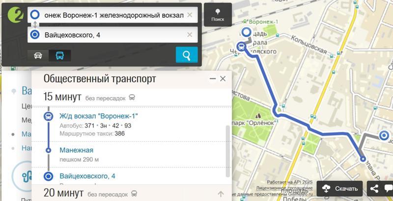 транспорт от жд вокзала до суворовского училища пойдет кафе нестандартного
