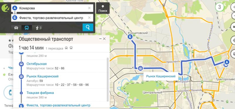 как проехать на общественном транспорте в москве заход