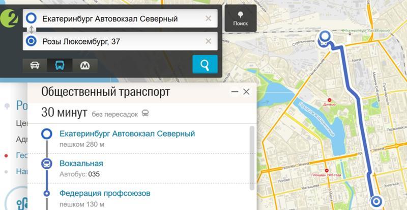 движения какой автобус едет от большевиков до московской погоды Орше