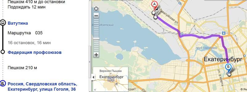 Термобелье г екатеринбург район южного автовокзала карта термобелье