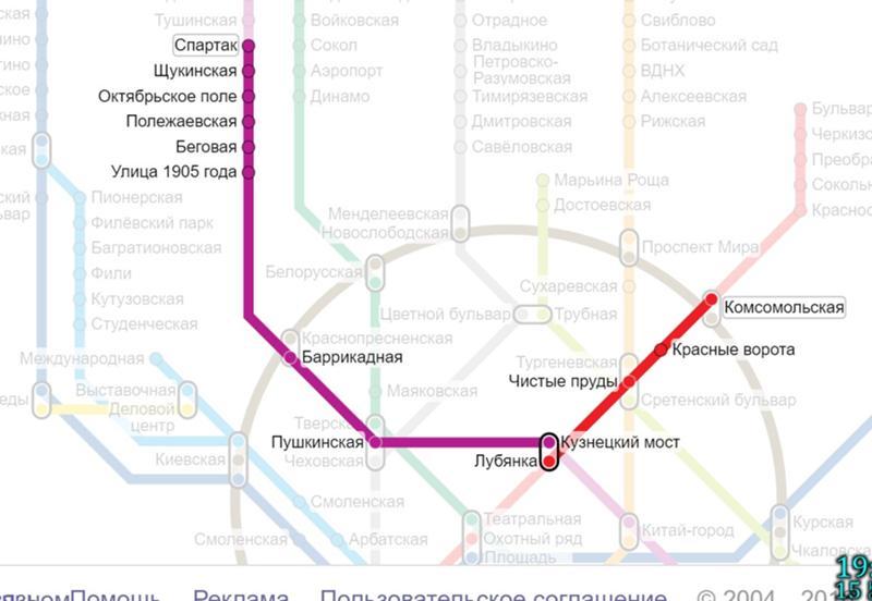 как доехать от ярославского вокзала до метро войковское выявления агрессии