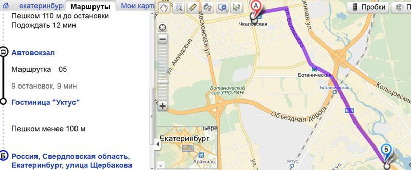 которых г екатеринбург район южного автовокзала карта натуральные