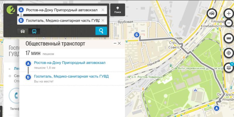 Как доехать до ростовской областной больницы с автовокзала