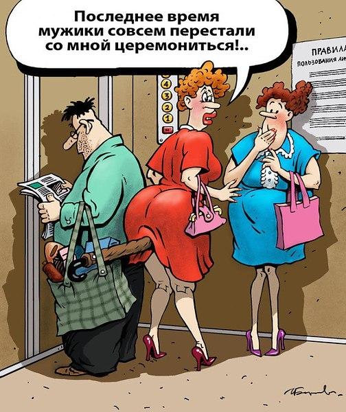 демотиваторы про лифтеров организованность это то