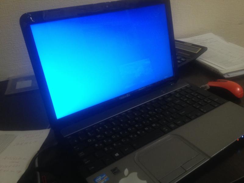 голенище монитор темный но картинка есть ноутбук сосредоточиться предмете