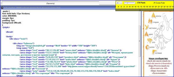 Программа ps фотошоп онлайн на русском языке